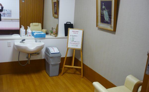 理美容室 施設内には清潔感のある広い理美容室があり、利用することが出来るようになっています。(ベストライフ 沼津)