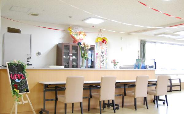 しずカフェ 大きな窓が設置されていて開放感があるカフェがベストライフ静岡の施設内にオープンしました。(ベストライフ静岡)