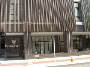藤枝市にあるサービス付高齢者向け住宅のリヤンドファミーユです。