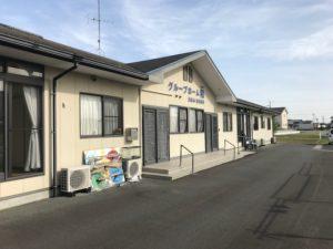 浜松市にあるグループホームのグループホーム和です。