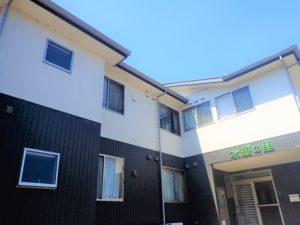 掛川市にあるグループホームのグループホーム 水垂の里です。