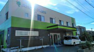 浜松市東区にあるサービス付高齢者向け住宅のアモーレ大蒲です。