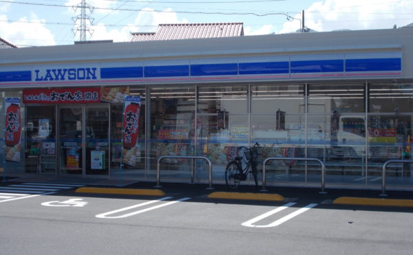 ローソン静岡みずほ店