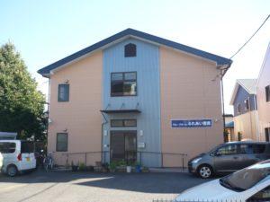 沼津市にあるグループホームのグループホームふれあい香貫です。