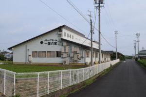浜松市にあるグループホームのグループホーム一葉の家です。