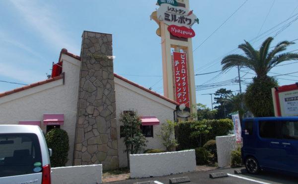 周辺施設 施設のすぐ近くには人気ののイタリアンレストランがあります。(あっとほーむ高松)