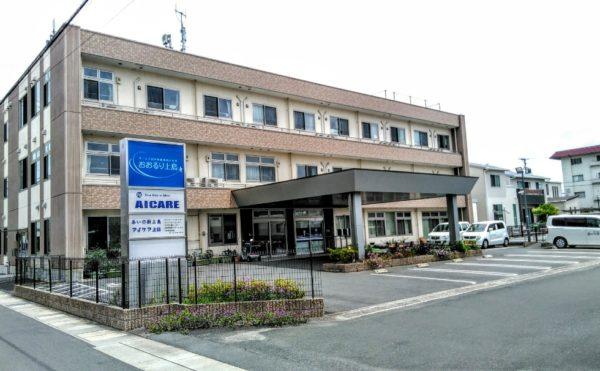 浜松市中区にあるサービス付高齢者向け住宅 アイケアおおるり上島
