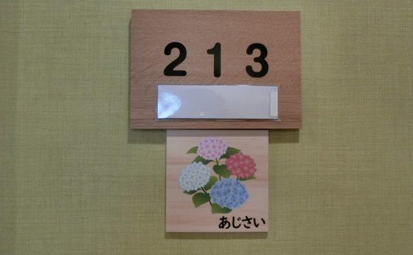 靴箱・各お部屋にはお花の名前があてられています。