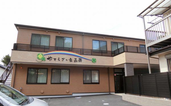 田方郡函南町にある住宅型有料老人ホーム やすらぎの家函南
