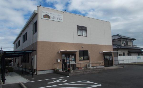 COCO下小田外観・駐輪場