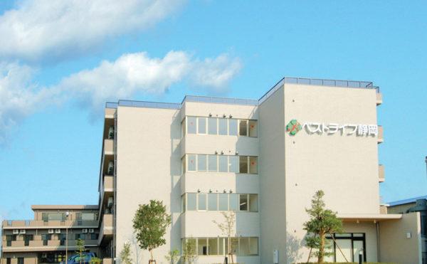 埼玉県で入院中の兄を静岡県の施設へ!!