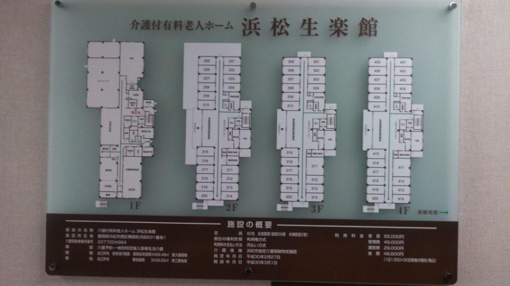 浜松生楽館には62部屋あり、お一人お一人のプライベートが保たれたお部屋と、ご夫婦などでご利用いただける2人部屋も数部屋ございます。