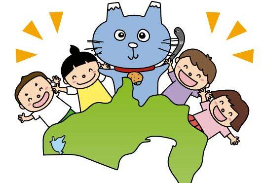 県外の特養から母を静岡県へ連れてきたい!