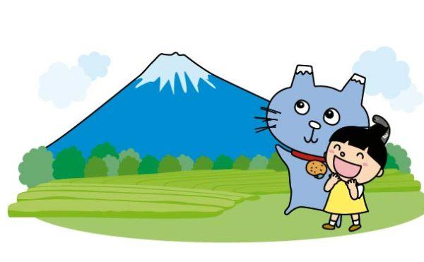 興津川沿いのグループホーム「ランの郷」へ見学に行ってきました!