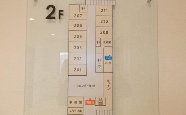 エレベーター横に表示されている見取り図