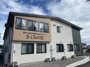富士市にある住宅型有料老人ホームの有料老人ホームさくらの花です。
