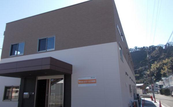 静岡市葵区大岩町に新しく出来るグループホームを見学してきました!