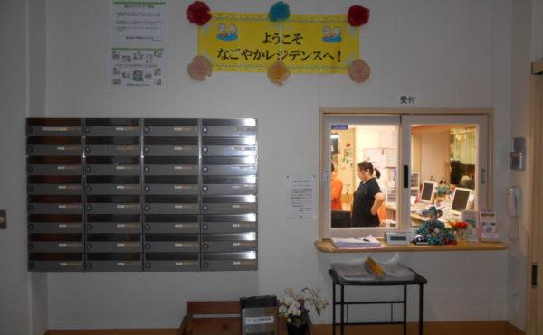 静岡市駿河区のサ高住へ施設替えのお手伝いをしました