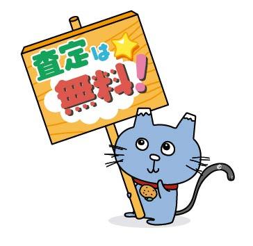 静岡県東部の介護施設の費用相場について