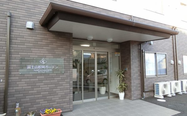 富士市の病院に入院されたお客様が、富士市のサービス付き高齢者向け住宅「富士山松岡ガーデン」に入居されました