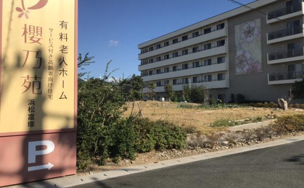 《浜松市中区 住宅型有料老人ホーム》自立(介護保険申請中)のお客様が入居されました。