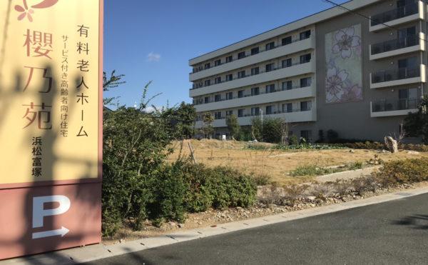 《浜松市中区 住宅型有料老人ホーム》要支援2のお客様が入居されました。