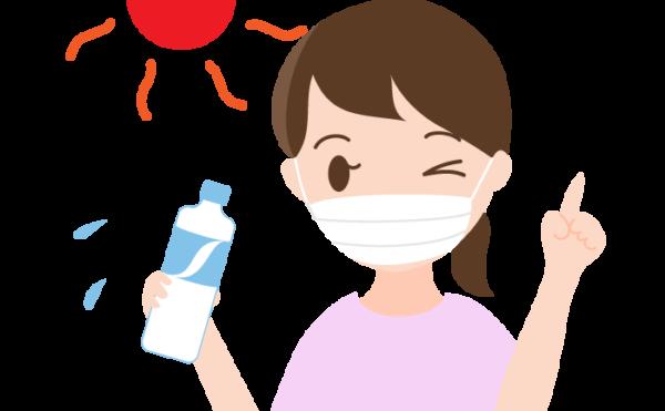 コロナウイルスだけでなく、熱中症にもご注意を!!