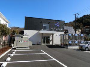 函南町の病院に入院中の方が伊豆の国市の住宅型有料老人ホームにご入居されました。