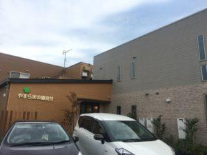 磐田市サ高住 やすらぎの郷見付 訪問レポート♪
