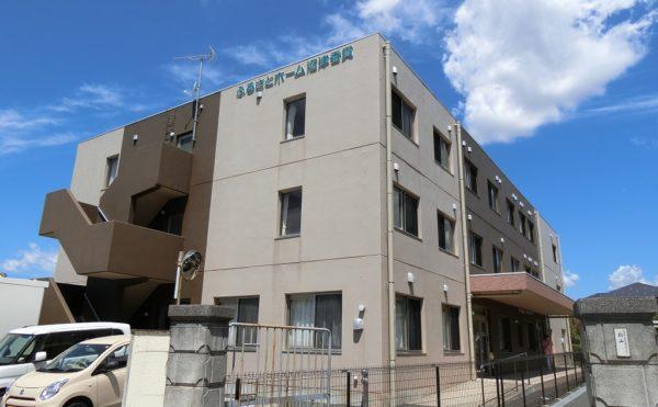 《静岡県沼津市 サービス付き高齢者向け住宅》退院期日までに施設へ入所したい