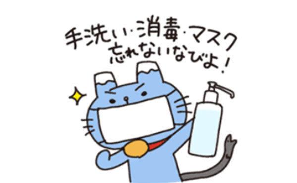 富士宮市の新規オープン施設情報をお伝えします♪