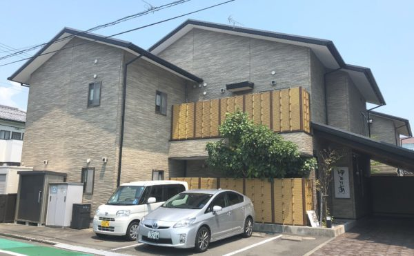 《静岡市のグループホーム》妻の様子が急激に悪くなり、緊急で入居できる施設を探している。