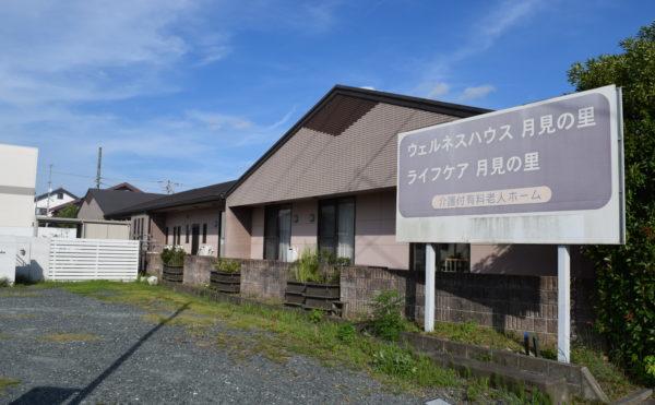 磐田市にお住いの方が袋井市の住宅型有料老人ホームにご入居されました!