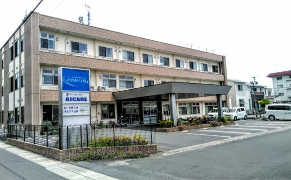浜松市のおすすめ施設紹介!!