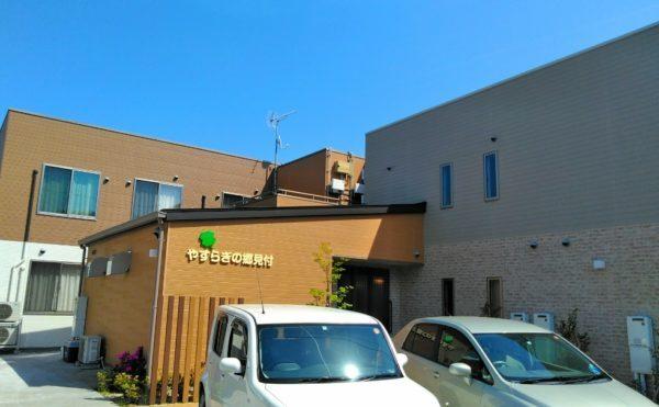 お一人暮らしの方が磐田市の老人ホームへご入居されました!