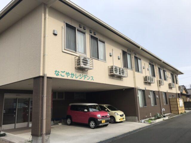 静岡県浜松市のサービス付き高齢者向け住宅 なごやかレジテンス浜松蜆塚はデイサービス「かがやきデイサービス浜松蜆塚」が併設しており、そちらを利用すれば一般的なサービス付き高齢者向け住宅よりも手厚いサービスを受けることが出来ます。