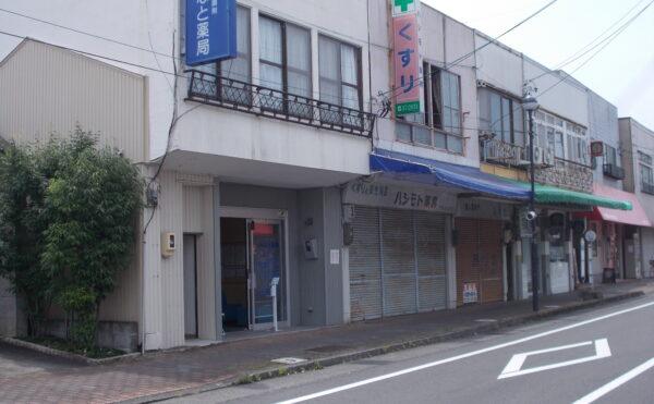 並びにある商店街
