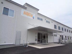 富士市にある住宅型有料老人ホームのアクアホーム富士厚原です。