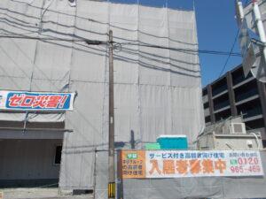 静岡市葵区にあるサービス付高齢者向け住宅のココファン静岡大岩です。