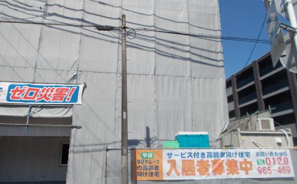 にあるサービス付高齢者向け住宅 ココファン静岡大岩